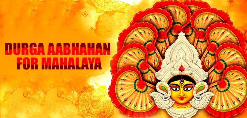 Ya Chandi - Durga Aabhahan For Mahalaya