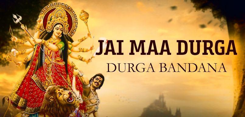 Jai Maa Durga - Durga Bandana