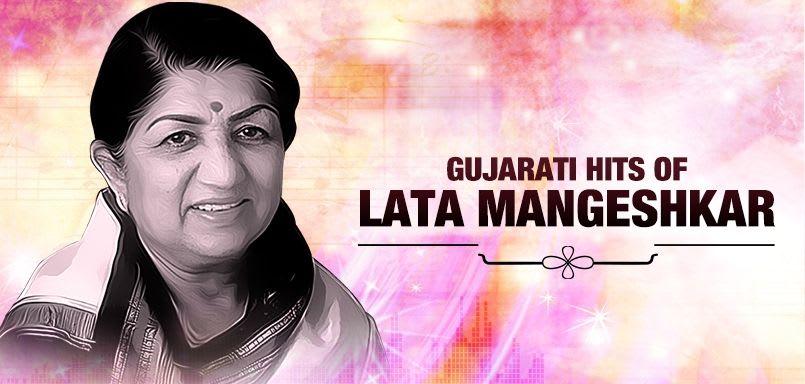 Gujarati Hits Of Lata Mangeshkar.