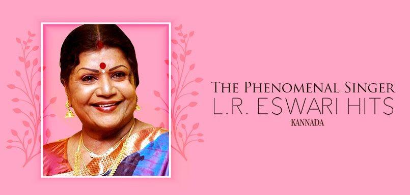 The Phenomenal Singer - L.R. Eswari Hits - Kannada