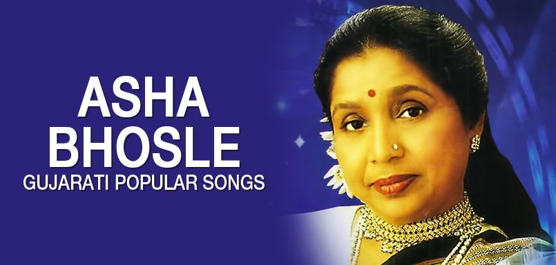 Asha Bhosle Gujarati Popular Songs