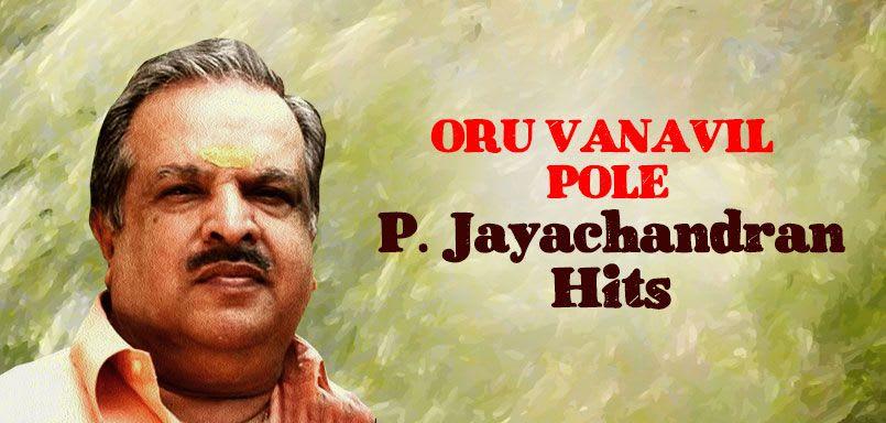 Oru Vanavil Pole - P Jayachandran Hits