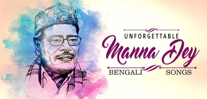 Unforgettable Manna Dey - Bengali Songs