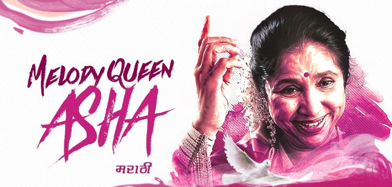 Melody Queen Asha - Marathi