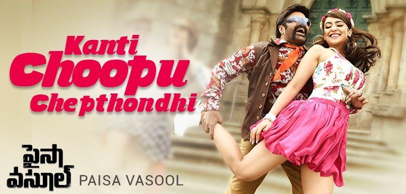 Paisa Vasool - Kanti Choopu Chepthondhi