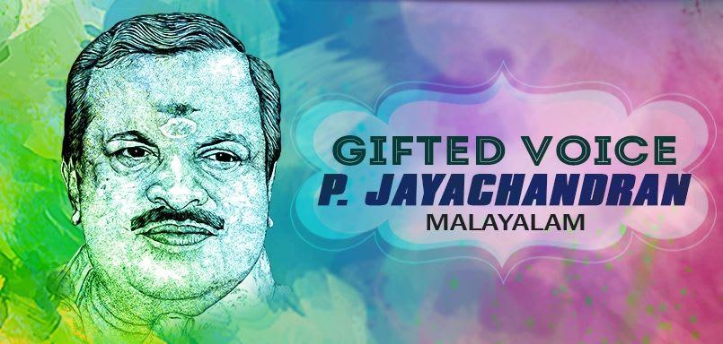 Gifted Voice - P. Jayachandran