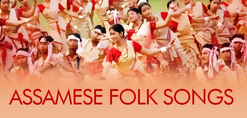 Assameese Folk Songs Vol.1