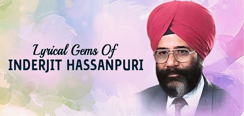 Lyrical Gems Of Inderjit Hassanpuri