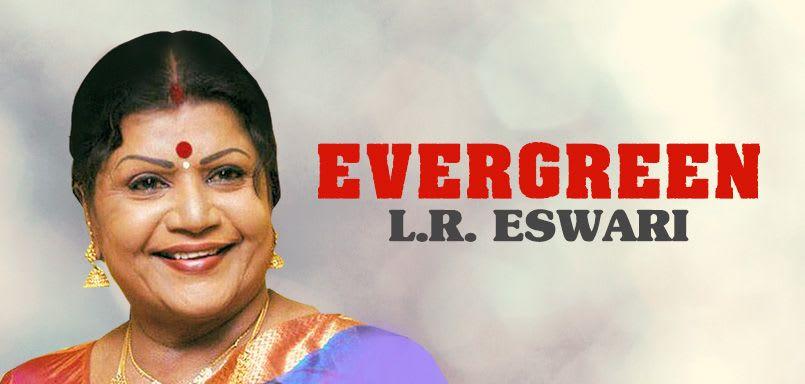 Evergreen  L.R. Eswari - Malayalam