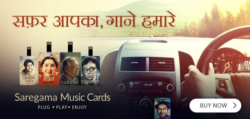 Shammi Kapoor Hits