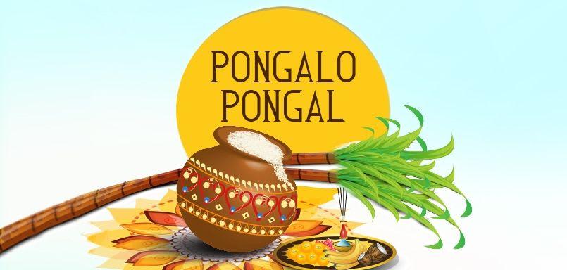 Pongalo Pongal