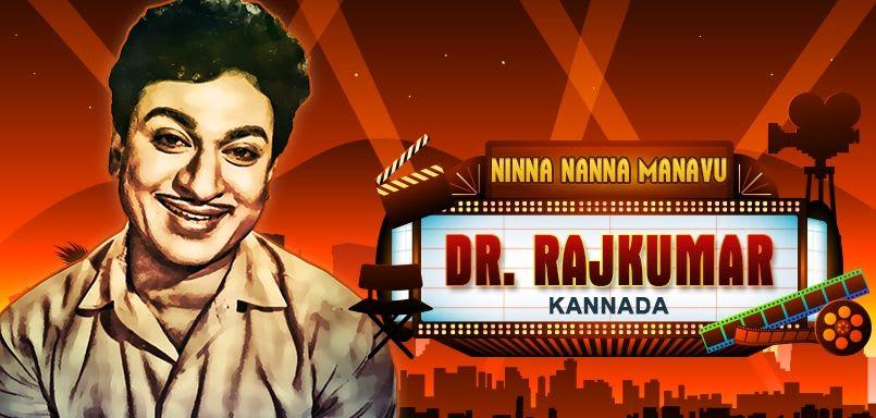 Ninna Nanna Manavu - Dr. Rajkumar