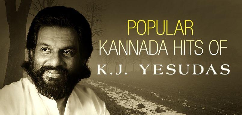 Popular Kannada  Hits of K. J. Yesudas