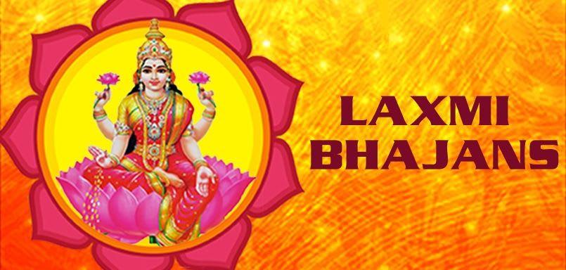 Laxmi Bhajans