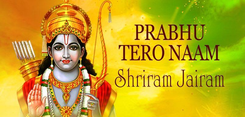 Prabhu Tero Naam - Shriram Jairam