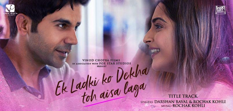 Ek Ladki Ko Dekha Toh Aisa Laga - Title Track