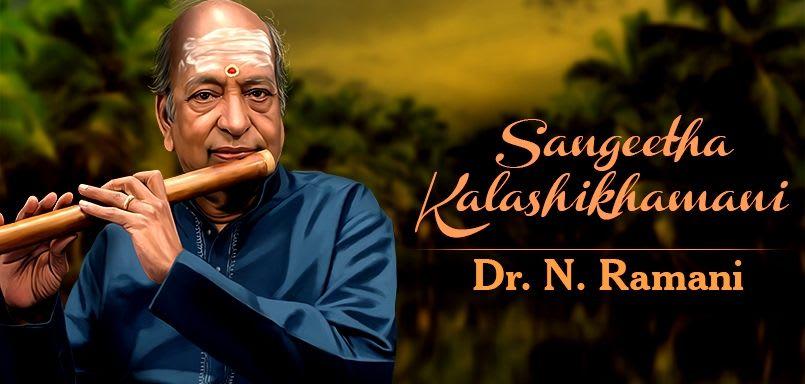 Sangeetha Kalanidhi - T.N. Krishnan