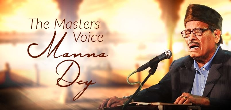 The Masters Voice Manna Dey