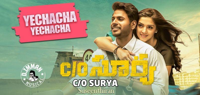 C/O Surya - Yechacha Yechacha