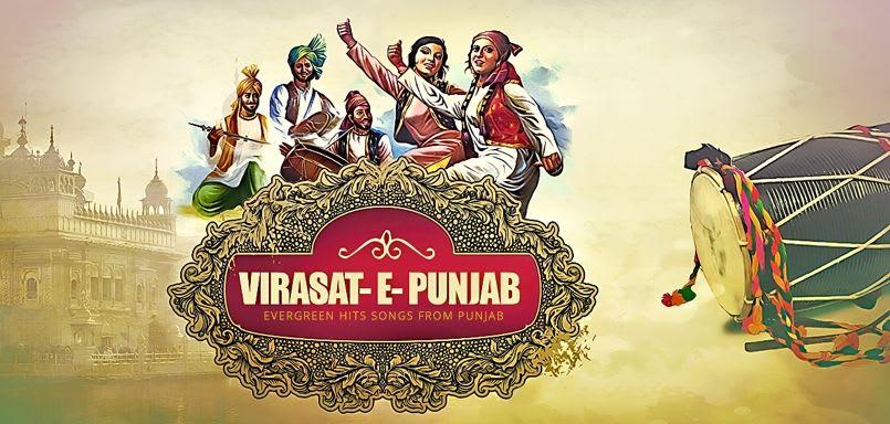Virasat -E- Punjab - Vol. 1