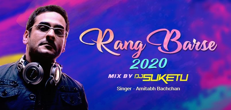 Rang Barse 2020 Mix by DJ Suketu