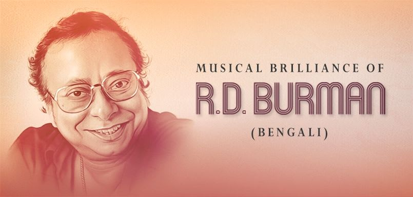 Musical Brilliance of R.D. Burman (Bengali)