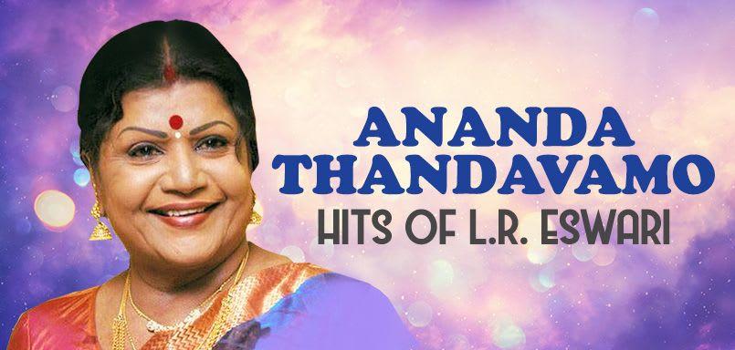 Ananda Thandavamo - Hits of L.R. Eswari