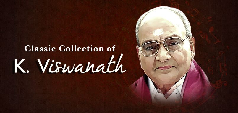 Classic Collection of K. Viswanath