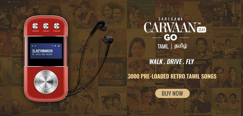 Saregama Carvaan Go 2.0 Tamil