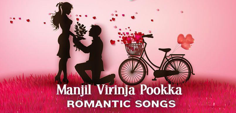 Manjil Virinja Pookkal - Romantic Songs