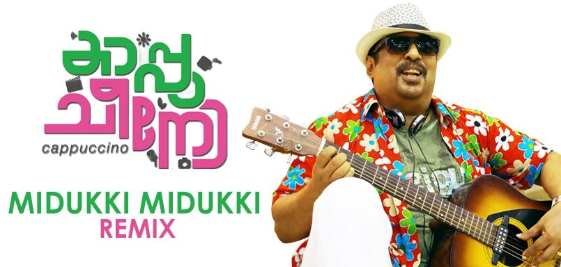 Cappuccino - Midukki Midukki - Remix