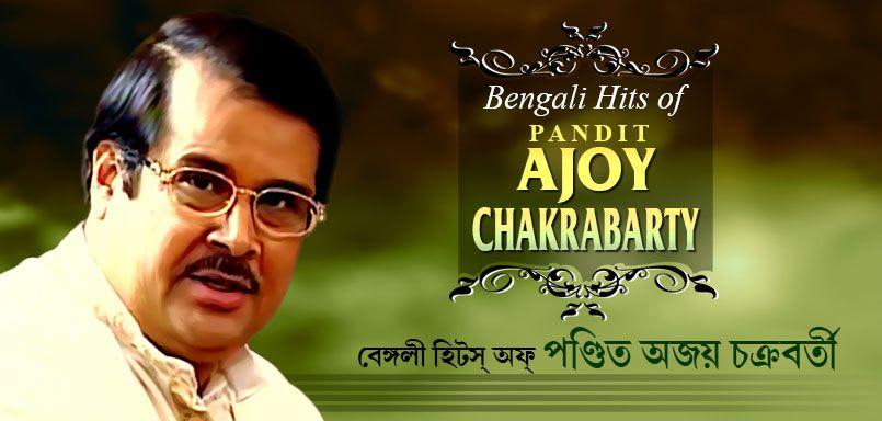 Bengali Hits of Pandit Ajoy Chakrabarty