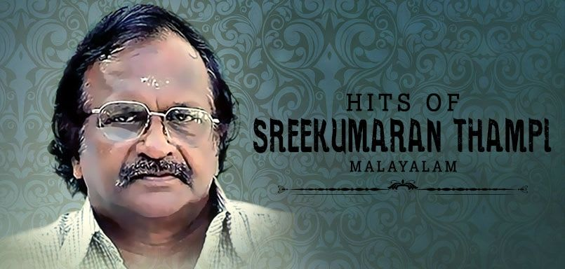 Hits Of Sreekumaran Thampi