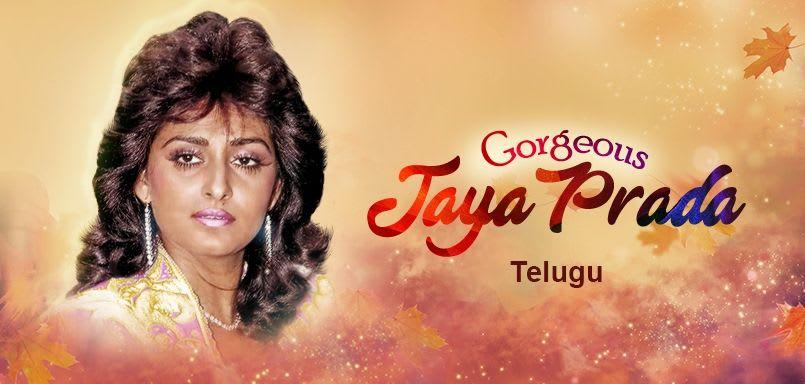 Gorgeous Jaya Prada - Telugu