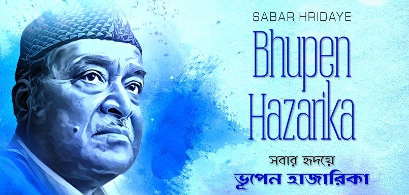 Sabar Hridaye Bhupen Hazarika