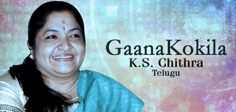 Gaana Kokila K.S. Chithra - Telugu