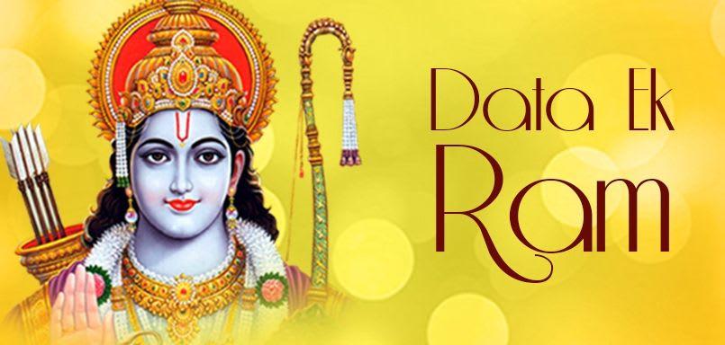 Data Ek Ram