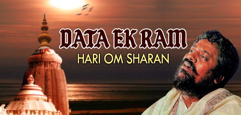 Data Ek Ram - Hari Om Sharan