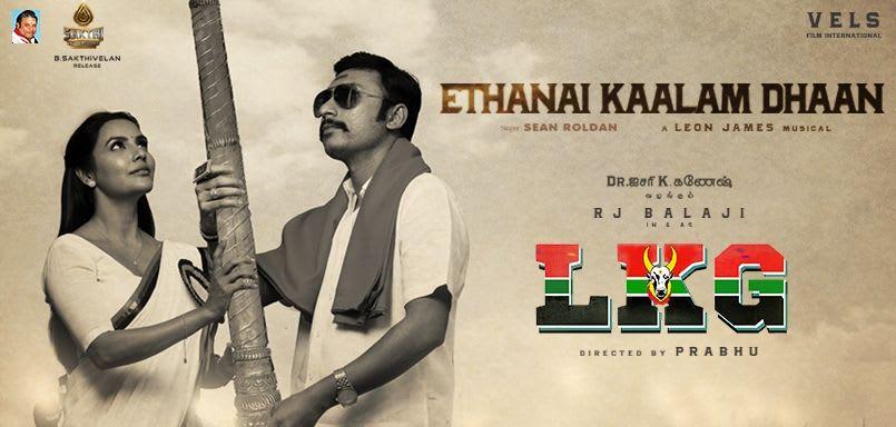 Ethanai Kaalam Dhaan - LKG