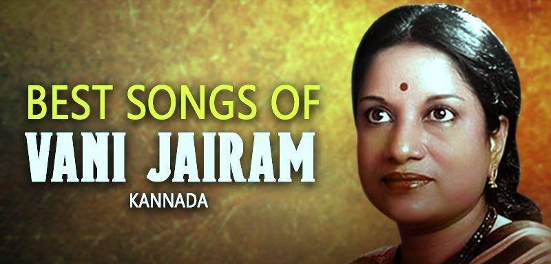 Best songs of Vani Jairam - Kannada