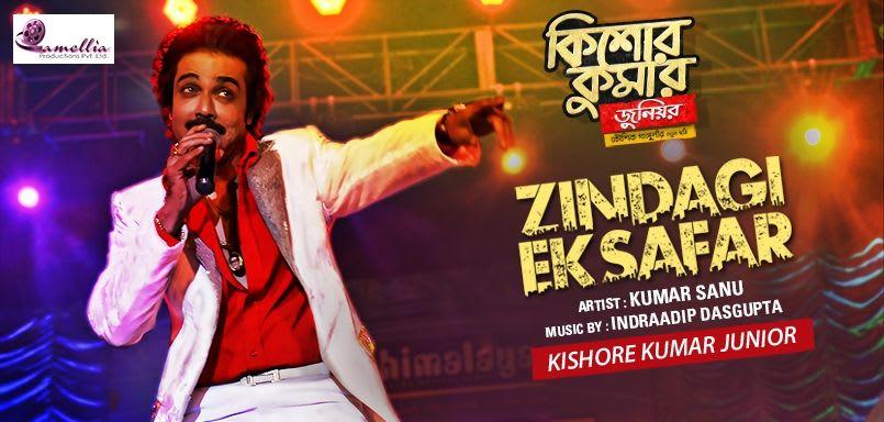 Zindagi Ek Safar - Kishore Kumar Junior