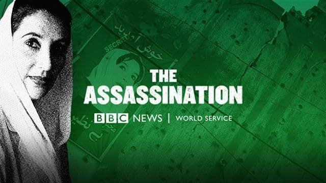 THE ASSASSINATION - BBC WORLD SERVICE