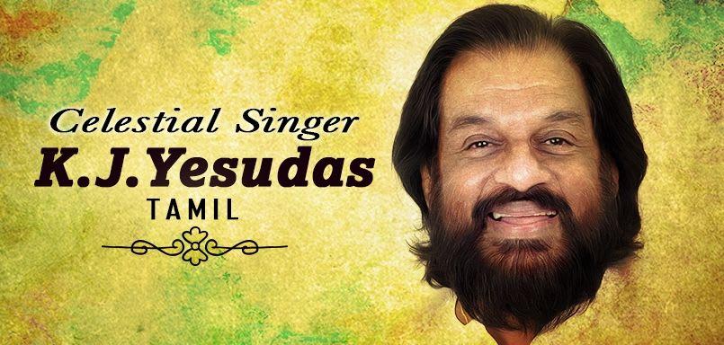 Celestial Singer - K.J. Yesudas - Tamil