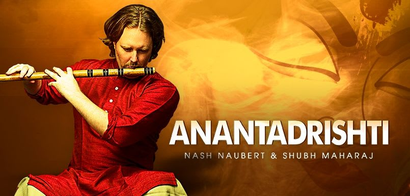 Anantadrishti