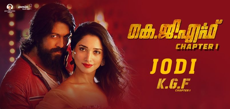 Jodi - KGF Chapter 1
