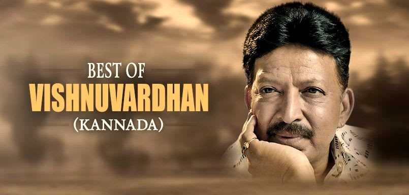 Best of Vishnuvardhan