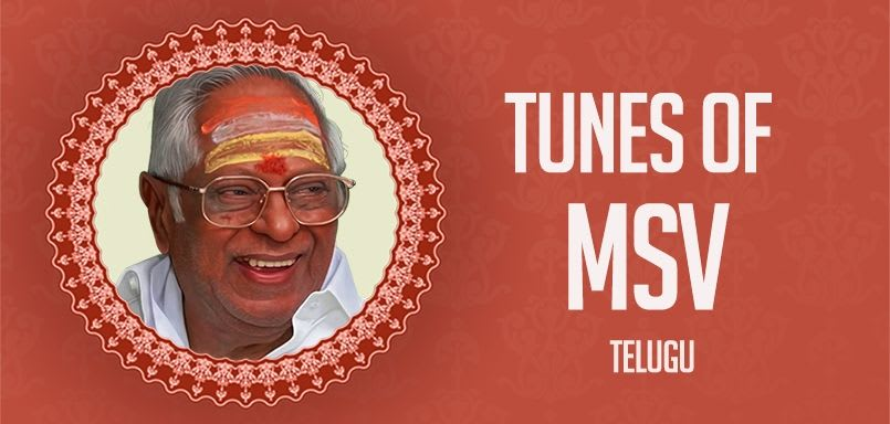 Tunes of MSV - Telugu