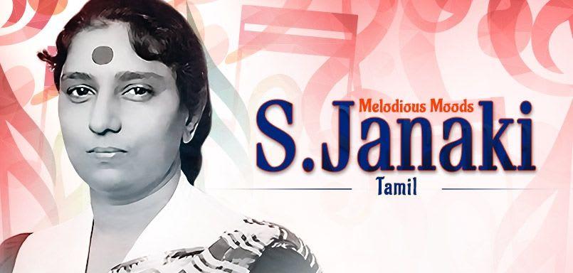 Melodious Moods - S. Janaki (Tamil)