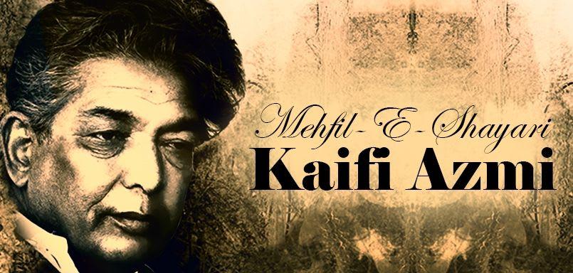 Mehfil-E-Shayari - Kaifi Azmi