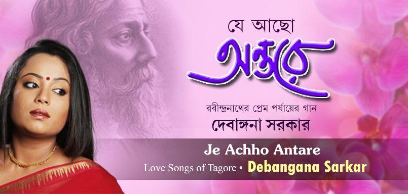 Je Achho Antare - Love Songs Of Tagore - Debangana Sarkar